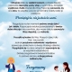 Rady dla rodziców dzieci rozpoczynających przygodę z przedszkolem 👧🏼👦🏼❤️